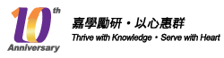 Tung Wah College Logo