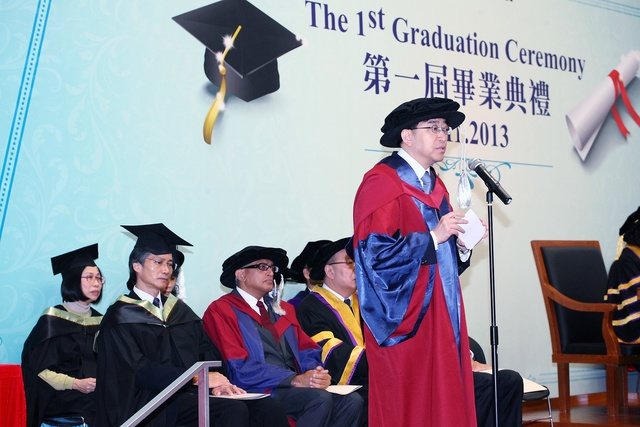 The first Graduation Ceremony