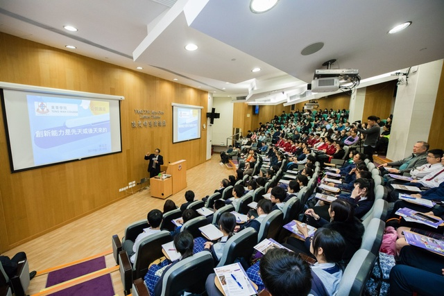 The series of Tung Wah College Public Lectures
