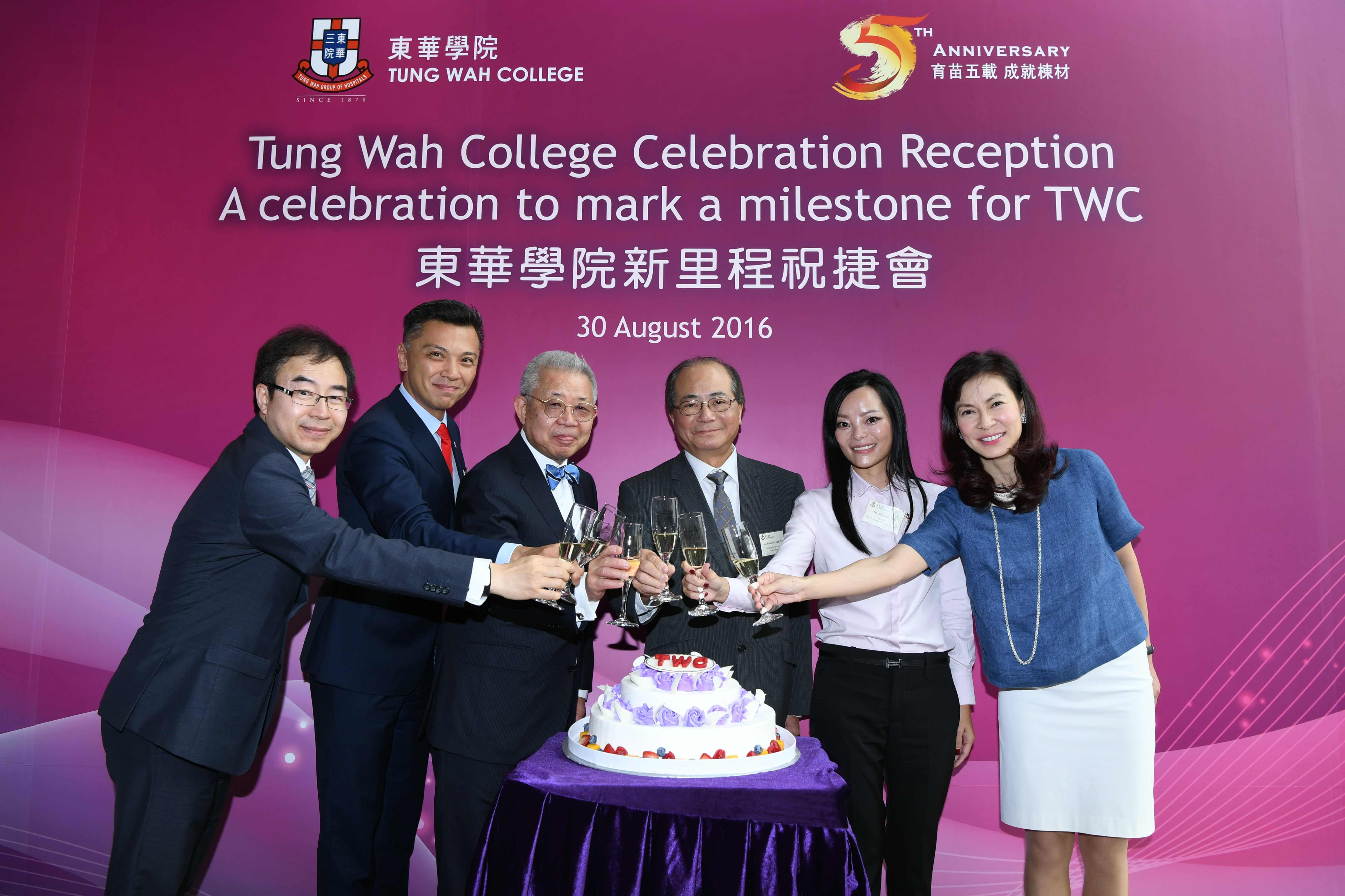 Celebration Reception for Professional Recognition of Bachelor of Medical Science (Honours) (Major in Medical Laboratory Science or Radiation Therapy)