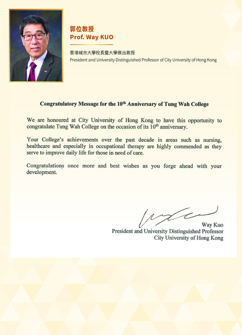 President and University Distinguished Professor of City University of Hong Kong