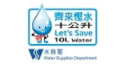 Let's save 10L Water