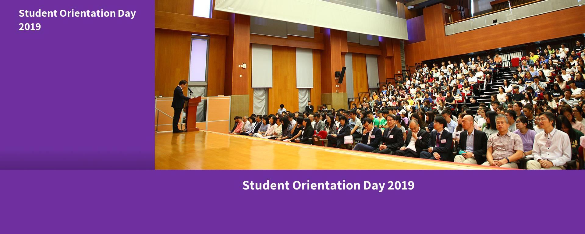 Student Orientation Day 2019