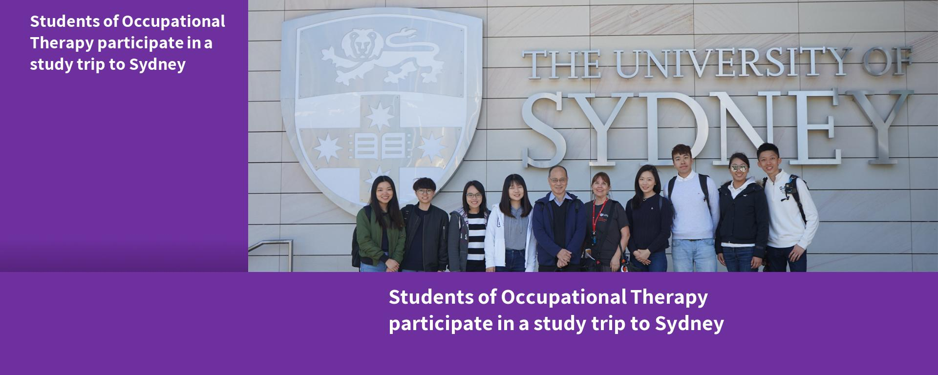 Students of Occupational Therapy participate in a study trip to Sydney