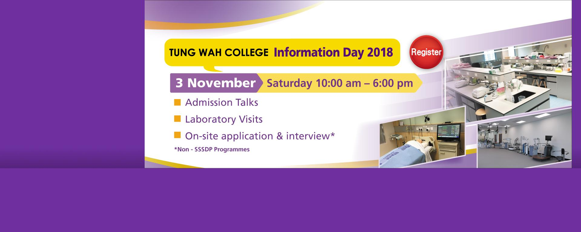 Tung Wah College Information Day 2018
