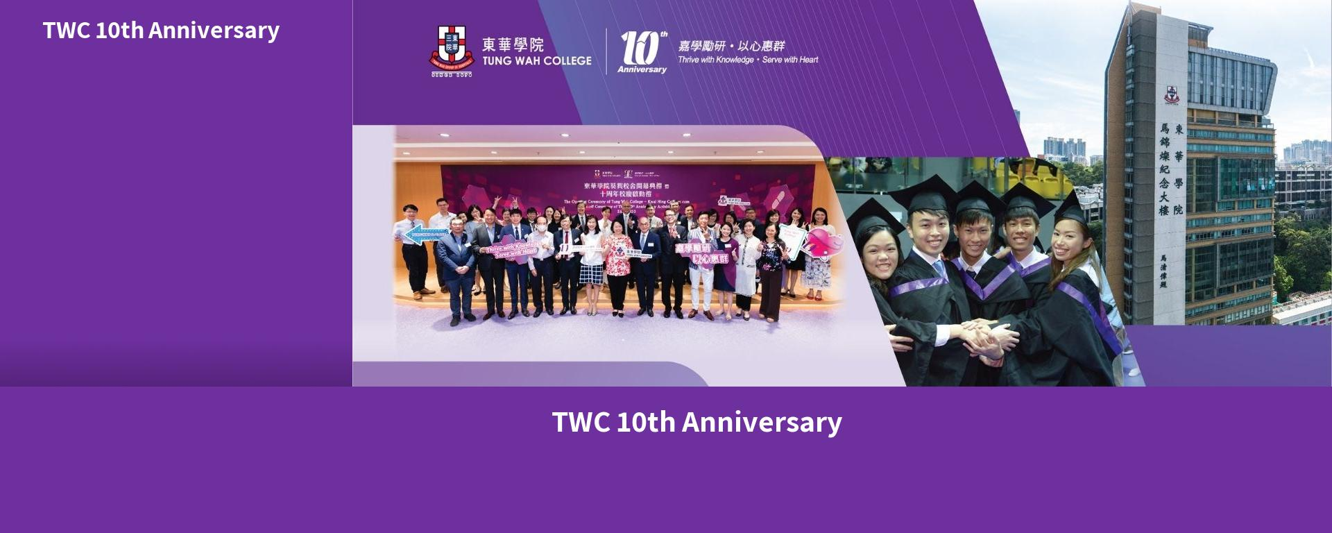 TWC 10th Anniversary