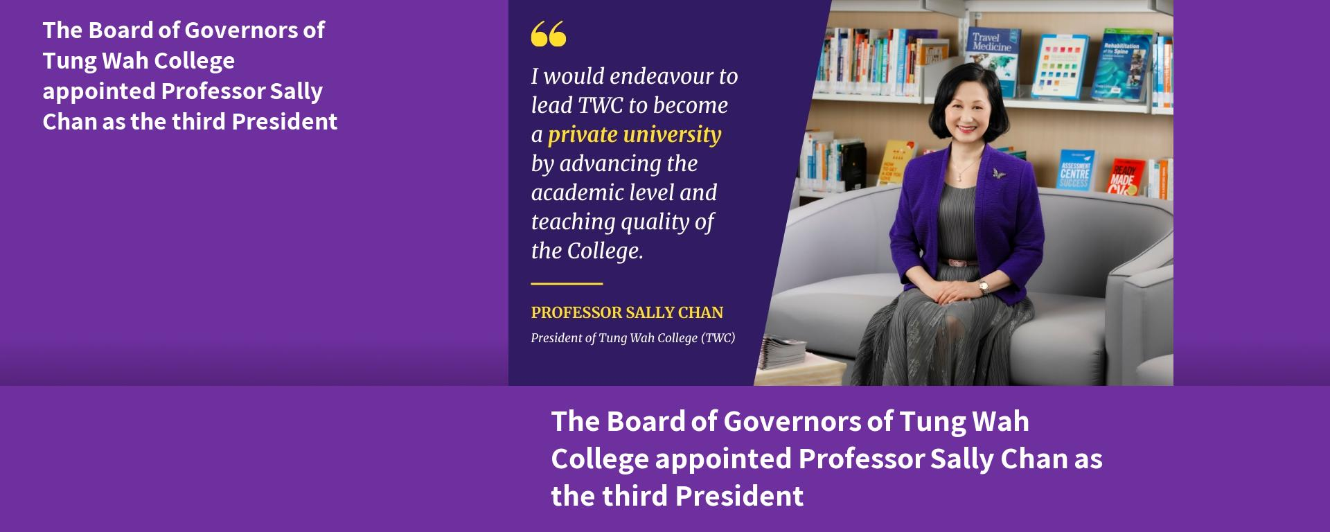 The Board of Governors of Tung Wah College appointed Professor Sally Chan as the third President