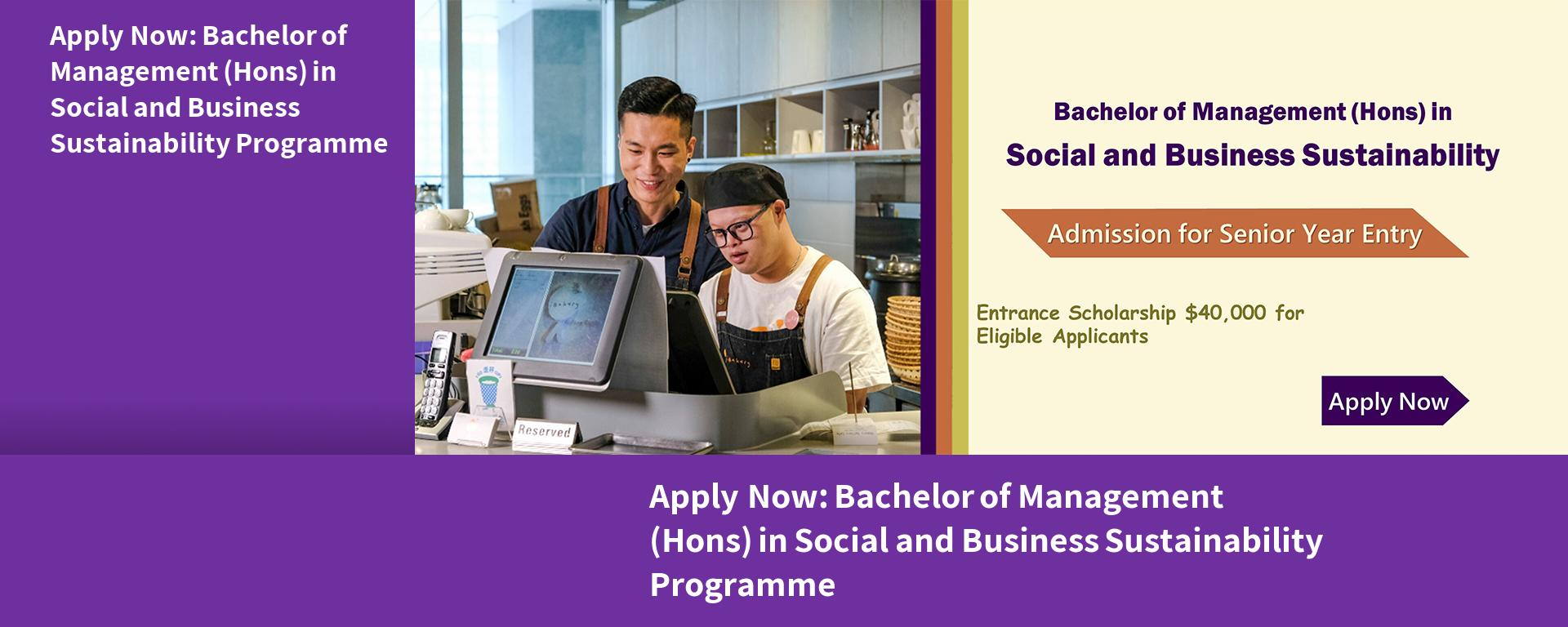 Apply Now: Bachelor of Management (Hons) in Social and Business Sustainability Programme