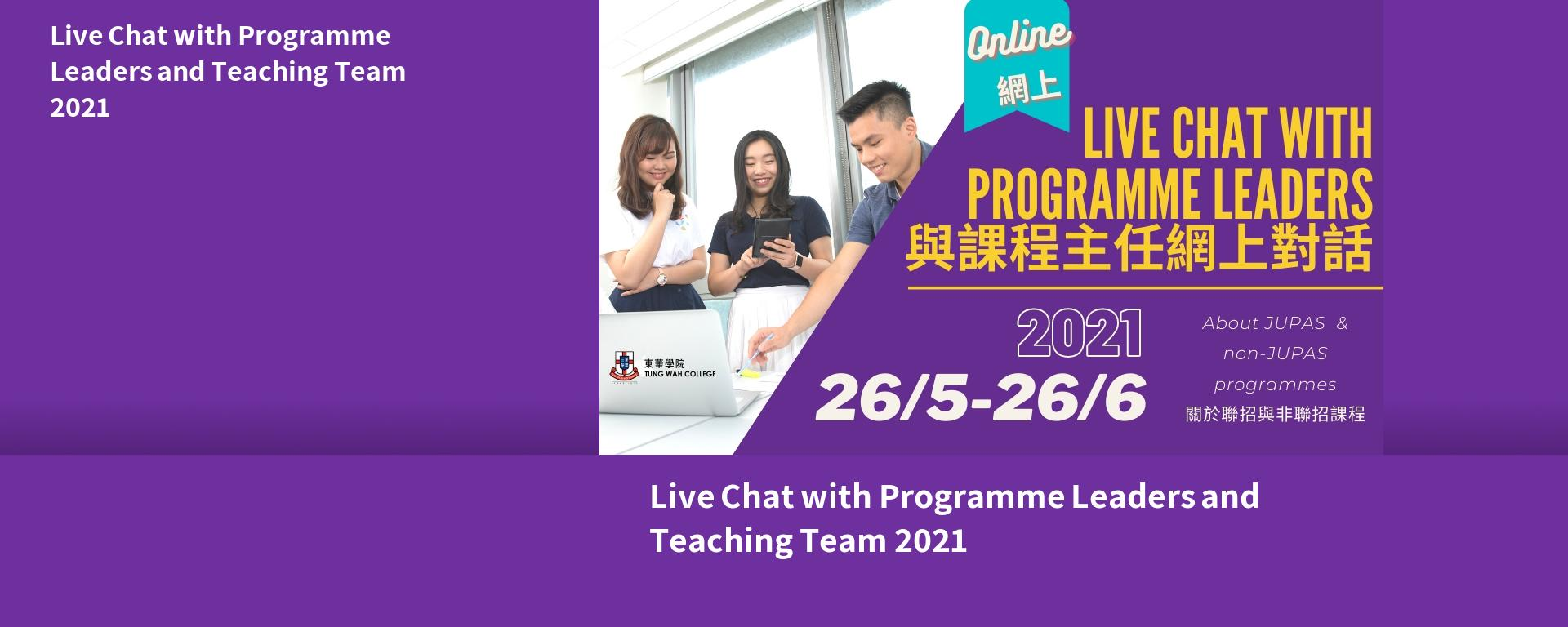 Live Chat with Programme Leaders and Teaching Team 2021