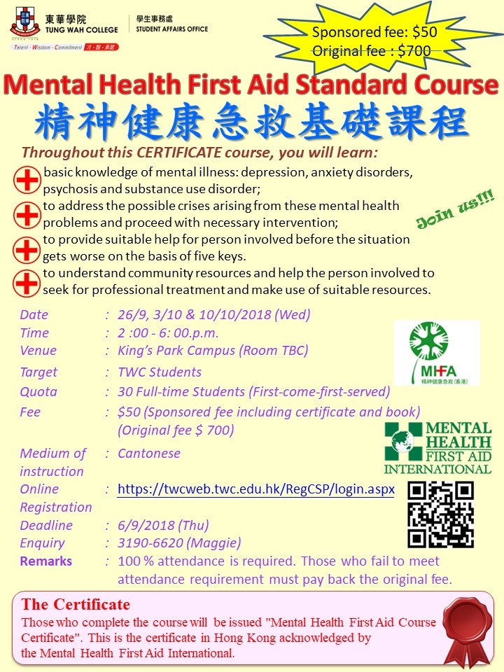 Tung Wah College - Student Affairs Office - Mental Health