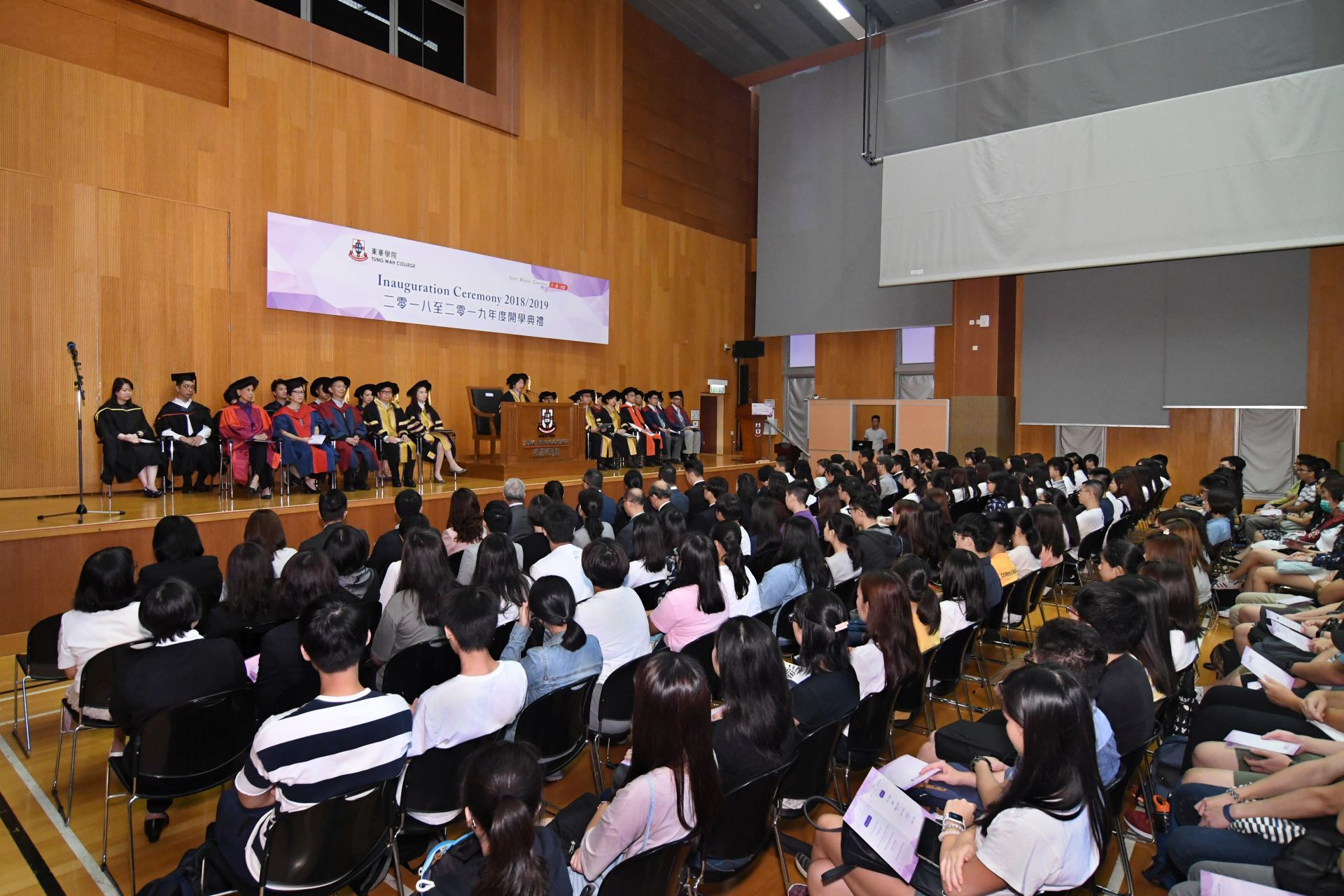 Scholarship and Award Presentation Ceremony 2018