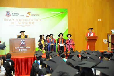 The 3rd Graduation Ceremony of TWC