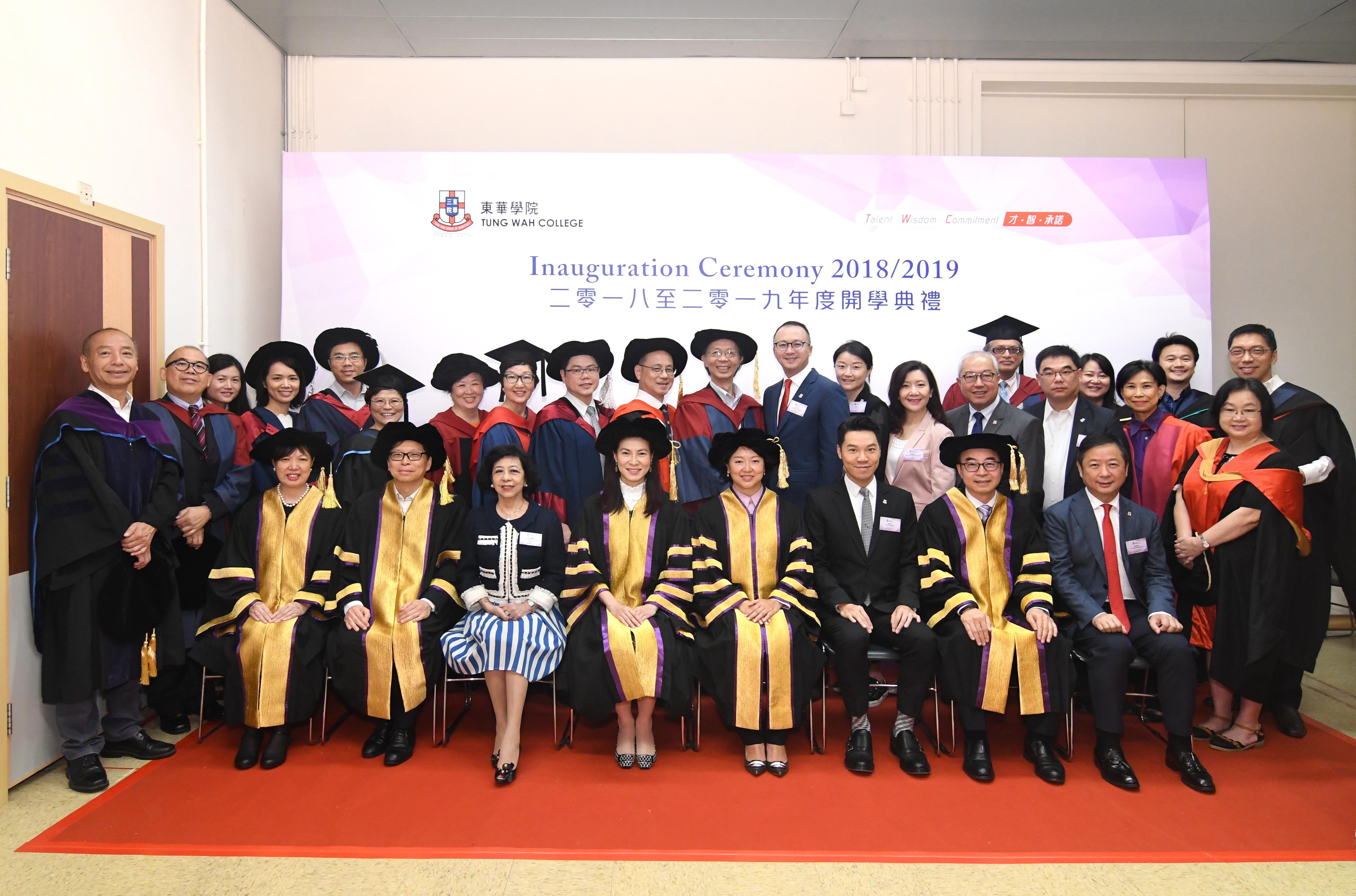 Tung Wah College Inauguration Ceremony 2018/2019