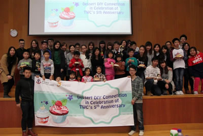 "TWC 5th Anniversary celebratory activity ""Dessert DIY Competition"""
