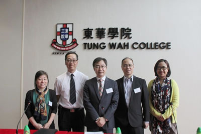 Tung Wah College Updates Media its Recent Development at Press Conference