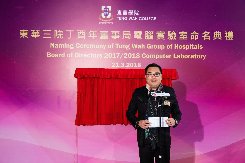 A computer laboratory at King\'s Park Campus has been named \