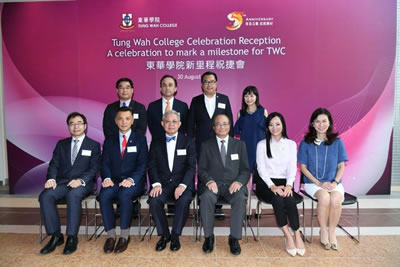 TWC Celebration Reception to mark Bachelor of Medical Science (Honours) (Medical Laboratory Science Major and Radiation Therapy Major)'s professional accreditation and inclusion in the Study Subsidy Scheme for Designated Professions/Sectors (SSSDP)