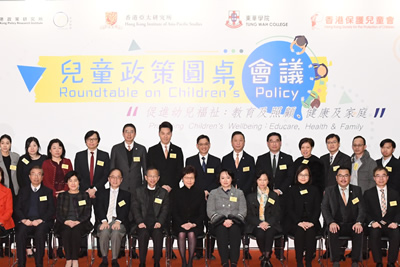 Roundtable on Children's Policy– Promoting Children's Wellbeing: Educare, Health & Family