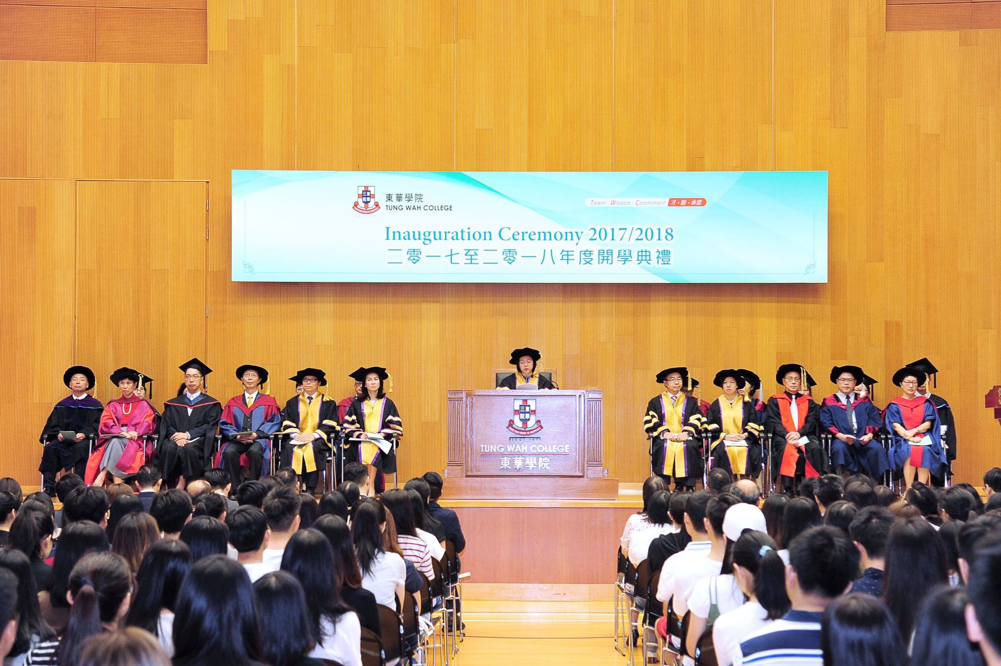 Tung Wah College Inauguration Ceremony 2017/2018