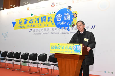 Roundtable on Children's Policy