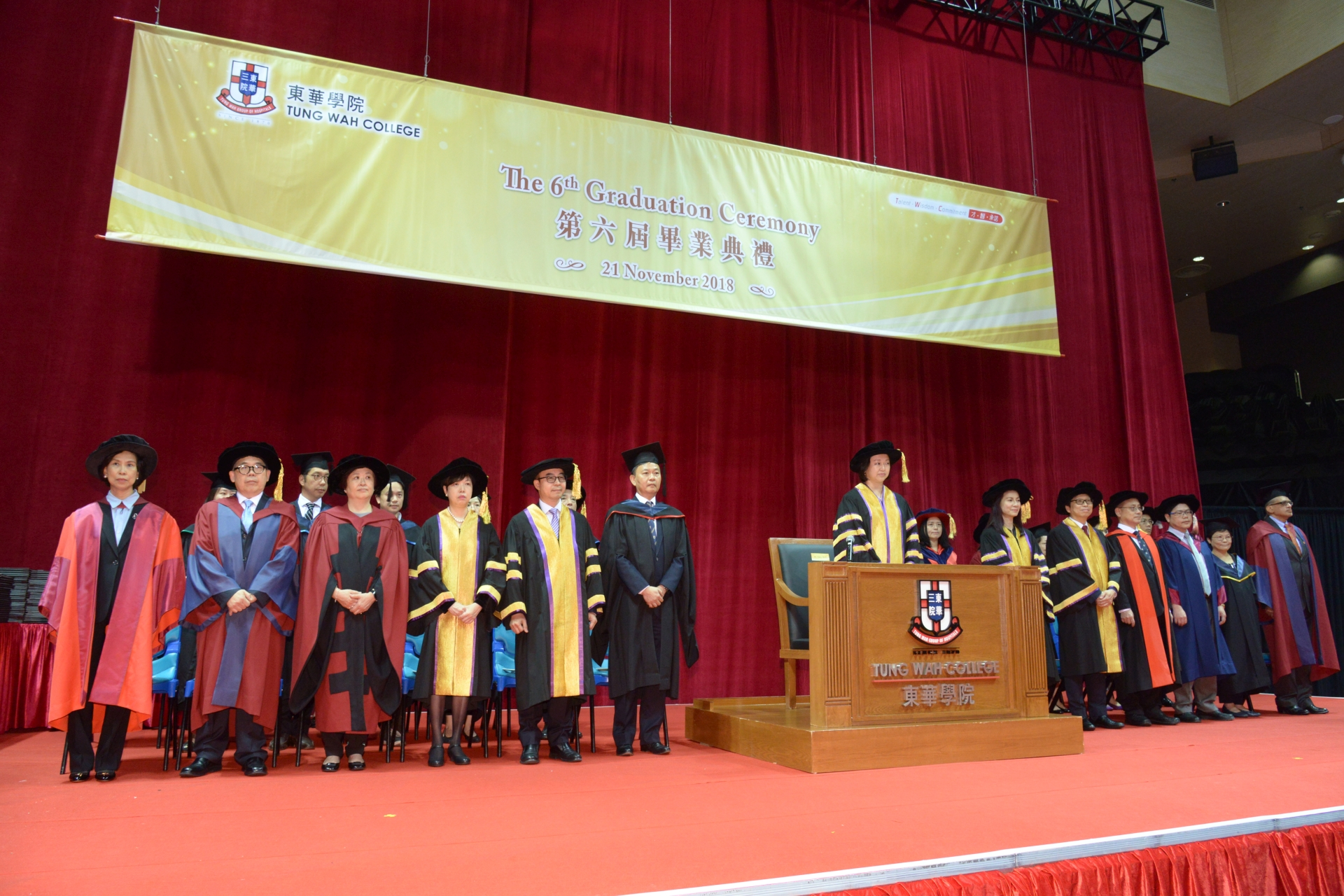 The 6th Graduation Ceremony
