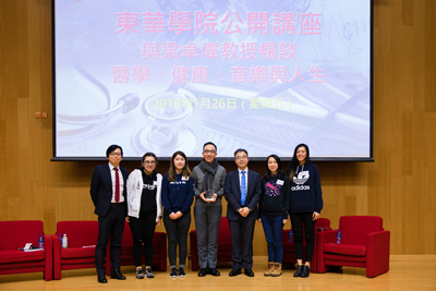 TWC Public Lecture: Fireside Chat with Professor Gabriel Leung
