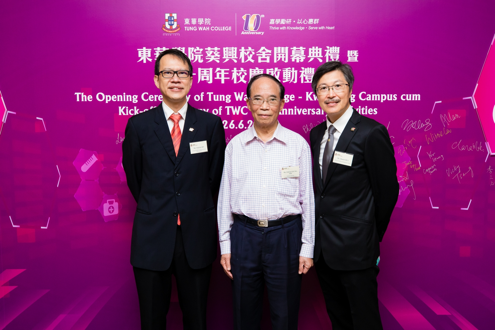 Opening Ceremony of Kwai Hing Campus cum Kick-off Ceremony of 10th Anniversary Activities