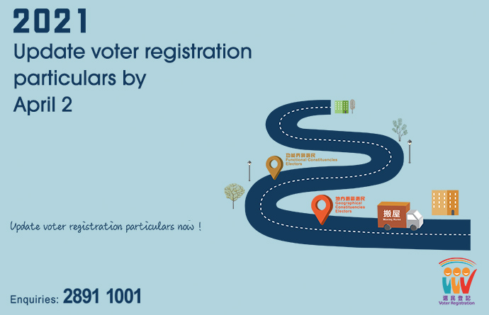 2021 Voter Registration Campaign