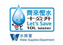 Let\'s save 10L Water