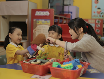 Higher Diploma - in Early Childhood Education