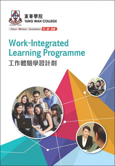 Work-Integrated Learning Programme