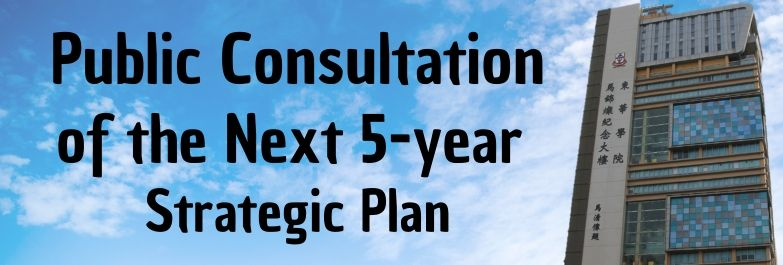 Next 5-year Strategic Plan